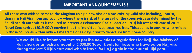 Hajj Terms & Conditions Agreement
